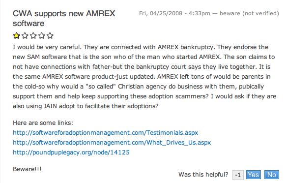amrex